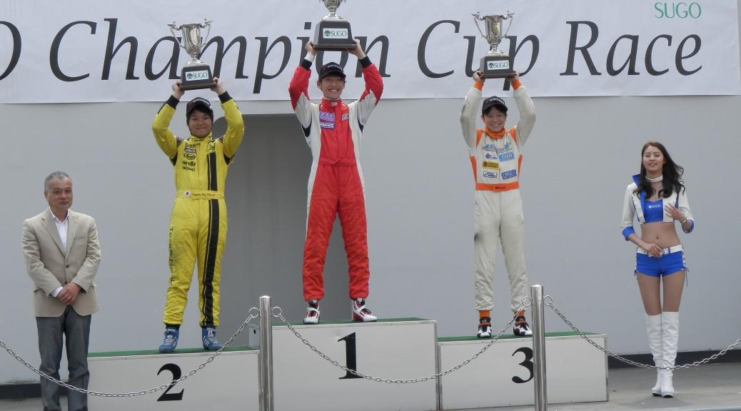 2014年スーパーFJ 東北シリーズ第1戦