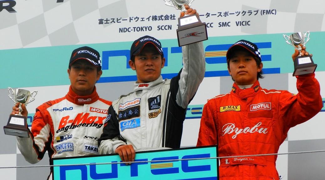 2014年S-FJ 富士シリーズ第3戦