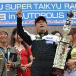 2014年シリーズチャンピオンを獲得した#55 田崎貴英選手!